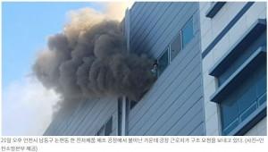 韓國電子廠火災 4女跳窗逃生2死2重傷