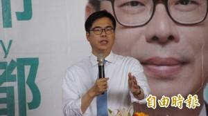 只贏韓國瑜2.6個百分點?陳其邁競辦發言人質疑假民調