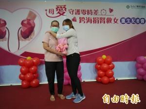 越南阿嬤跨海捐腎救女 圓滿2個家