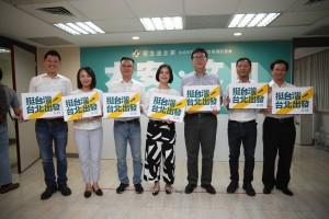 週六與總統合體登虎山   姚文智:團結守護台灣民主價值