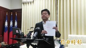 傅崐萁遭控賣地逃稅9000萬 一審判無罪