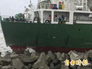 貨輪擱淺彌陀外海 船上12人暫時安全
