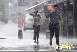 18縣市豪大雨特報! 熱帶低壓北移北部雨勢漸強