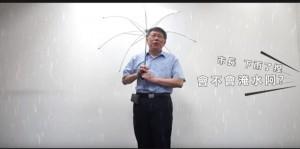 中南部淹水、柯P趁機宣傳防洪?網爆又有假新聞