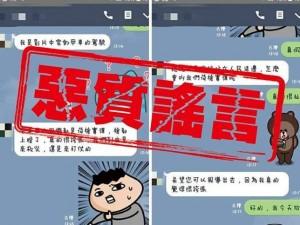 網傳蔡英文勘災「荷槍實彈」謠言 國防部怒提告