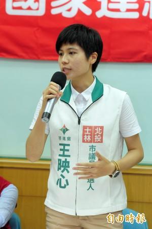 親民形象遭質疑    基進黨:柯P下流抹黑正名志工