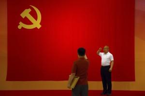 中共修黨紀擁護「習核心」 新增條文管「家事」