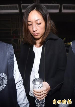 受丈夫拖累被控內線交易   外資圈第一美女再獲不起訴