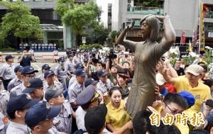 新黨造勢 日台交流協會前立慰安婦像 要北市長參選人表態