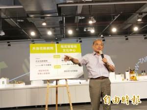 明早與姚文智合體 蘇貞昌:配合中央黨部的安排