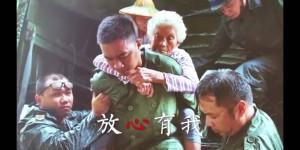「放心有我!」 國軍推823豪雨救災實錄微電影憾人心