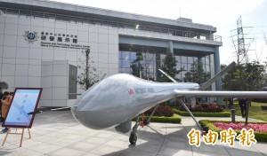 目標灘岸殲敵 國軍籌建戰鬥無人機