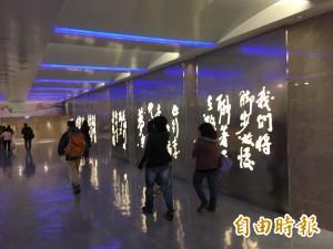 機場到市區交通速度 調查:桃機名列亞洲第四