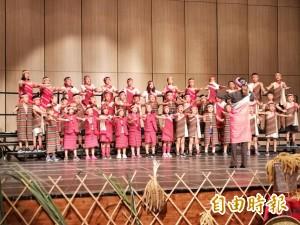 「泰雅天籟」金質慈善音樂會 泰雅歌聲令人驚艷