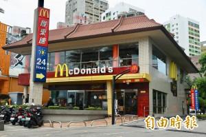 奧客買不到麥當勞竟控詐欺 警方到場:不買就離開!