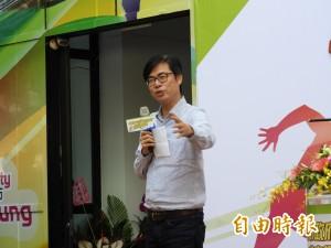 陳其邁爭取職棒第五隊 2年內在高雄成立