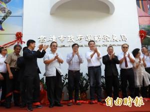 陳其邁爭取2030年亞運在高雄舉行
