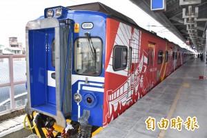 台鐵EMU500型電聯車優化首航 交長:高鐵南延屏東再溝通