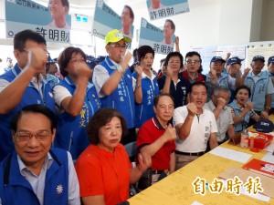 選戰開始了!竹市藍軍許明財將率先成立競選總部