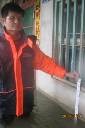 淹水救助刁難?里幹事:不依實際高度難道要我瀆職?