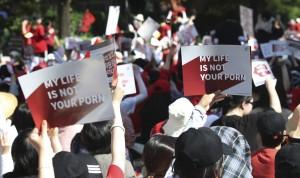 南韓每天超過17起偷拍 首爾天天檢查公廁