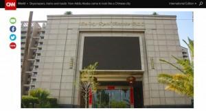 這是非洲城市?CNN:中國大舉開發 改變衣索比亞樣貌