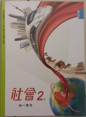 國中課本封面滿滿強國元素 他嘆:根本是中國政治宣傳...