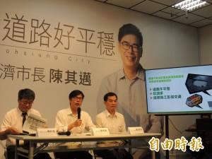 陳其邁發表路平政策 強調「嚴格三標準」