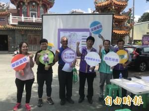 爭取台南新豐區列發展核心 市議員參選人許又仁發起連署