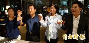 鄺麗貞參選台東縣長 國民黨黃國東黨部決議開除黨籍