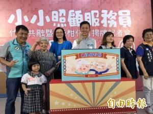 竹市社會中心C級柑仔店揭牌 未來每年增服長者2千人次