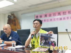 新北民進黨團批侯友宜「任內不用功、選舉亂指控」