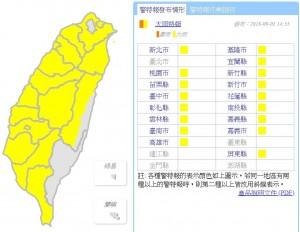 17縣市大雨特報   高屏部分地區大雷雨警戒