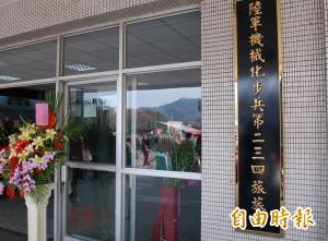 陸軍十軍團26歲女輔導長 驚傳寢室上吊身亡