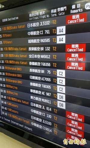 北海道強震、關西機場關閉 長榮及華航多航班取消