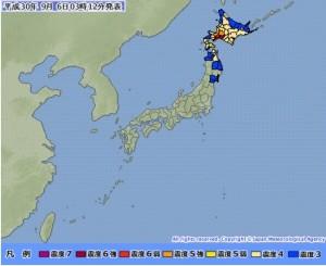 北海道6.7強震 外交部:目前無國人傷亡訊息