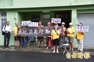 聲請公勇路停止拆遷被駁回 蔣月惠抗議:將提抗告