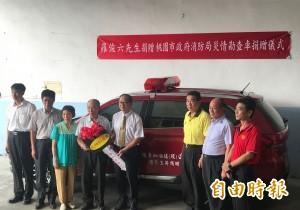 「終於完成老媽的心願」 加油站長捐救災車