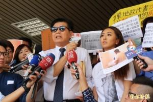 中華地政士事務所涉房屋詐貸 掛名負責人收押