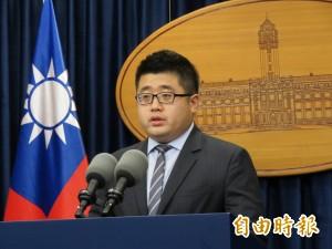 美國友台議員提出台北法案 總統府:會與美國政府密切磋商