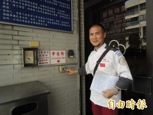 恆春鎮長選將鄭文龍 控告現任鎮長盧玉棟涉期約賄選