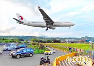 趁火打劫?中國東方航空明東京飛北京機票 竟漲價10倍