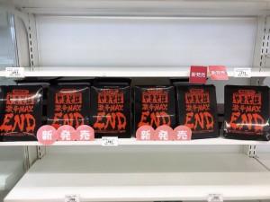 北海道強震超市被掃空 這款泡麵卻沒人敢碰...