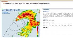 雨還沒下完!大雷雨轟炸北北基桃 16區域警戒