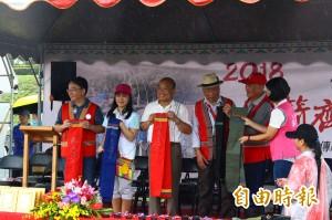 參加原民射箭比賽    蘇貞昌承諾當選後落實原民政策