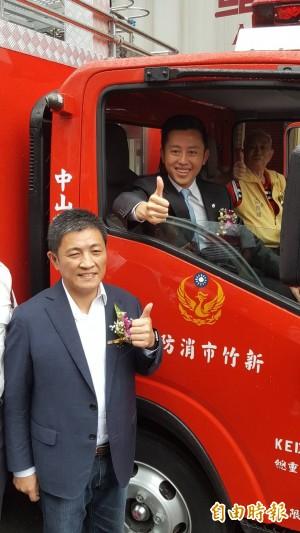 東寧宮捐贈小型消防車 林智堅感謝:提升救災能量