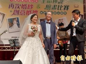 20對高齡或失智長輩拍婚紗 重新守護幸福回憶