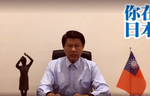 慰安婦銅像爭議 謝龍介揚言明赴日本台灣交流協會抗議