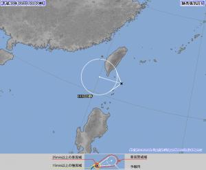 熱帶低壓徘徊 日氣象廳:24小時內恐成新颱風「百里嘉」