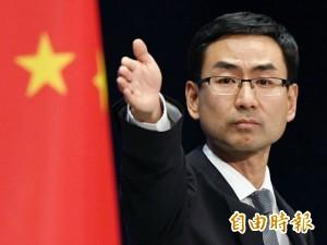 遭人權組織指控打壓新疆 中國外交部辯:對中華充滿偏見!